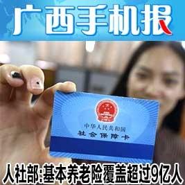 【关注】《中国国家地理》推广西专辑