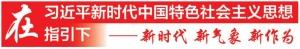 广西:打好污染防治攻坚战 擦亮山清水秀金字招牌