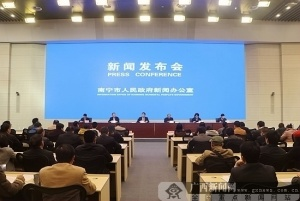 南宁2017宜居乡村建设:打出多张