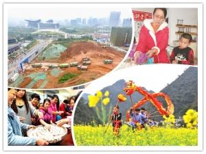 3月1日焦点图:南宁五象新区体强中学开工建设