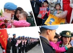 中国第五支赴利比里亚维和警察防暴队凯旋归建