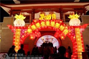 [网络媒体走转改]贵港园博园元宵灯会营造欢乐氛围