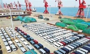 2月份外贸出口同比超预期增长36.2%