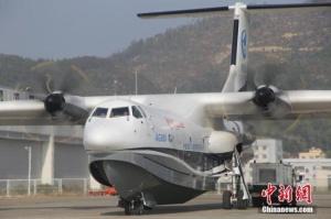 """""""中国造""""鲲龙AG600下半年将首飞"""