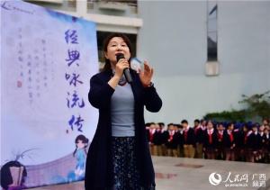 """南宁市滨湖路小学掀起""""经典咏流传""""活动热潮"""