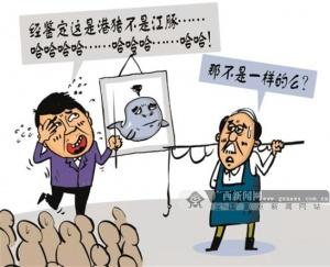 """""""江猪""""非江豚"""