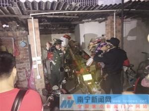 南宁:消防部门全面排查消除城中村电动车火灾隐患