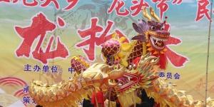 """宜州重现""""龙头节""""千年民俗热闹场景"""