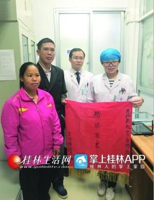 贺州新生儿病情危重 桂林医生奔波四百多公里救援