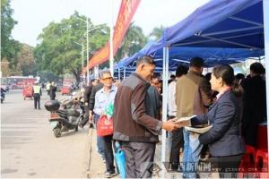 广西人保财险开展3.15消费者权益保护宣传活动