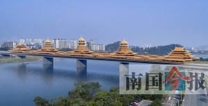 柳州凤凰岭大桥工程开工 柳江将架起