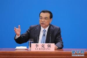 李克强:如果中国的开放有新变化,那就是门会越开越大