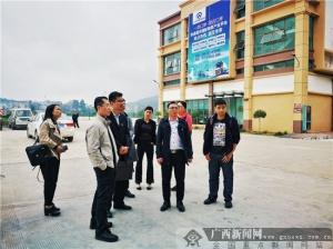 广西北部湾银行调研组赴崇左市开展调研