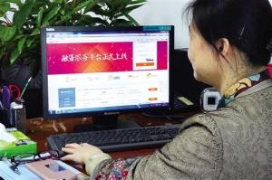 南宁融资效劳平台线上竞价 为企业浪费融资本钱