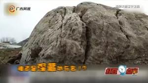 """""""全国最小的山""""火了!网友:一脚就能到山顶"""