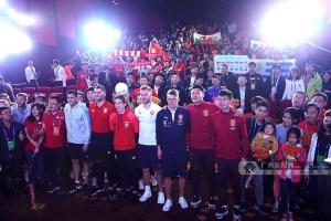 """2018""""中国杯""""球星见面会举行 国足收到催泪礼物"""