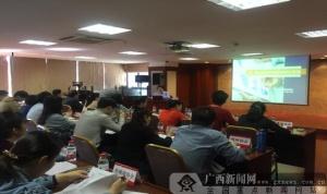 广西保监局组织开展反洗钱专项工作培训
