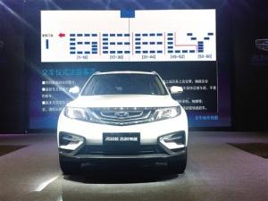 2018款吉利博越华南区上市暨交车仪式在南宁举行