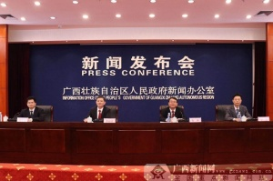 广西出台系列措施降低用电成本 减负预计超49亿元