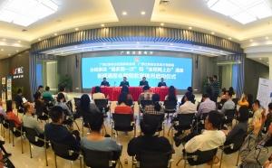 """广西公布办税事项""""最多跑一次""""和""""全程网上办""""清单"""