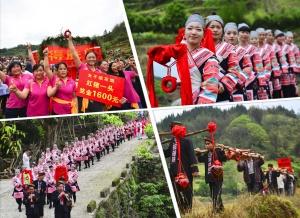 龙胜瑶族群众欢庆花炮节 上万名游客参与(组图)