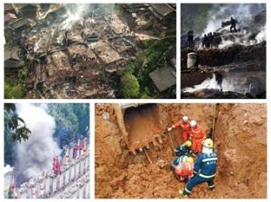 4月7日焦点图:三江凌晨突发寨火 20栋房屋损毁