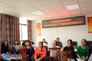 平桂:推进扶贫领域腐败和作风问题专项治理工作