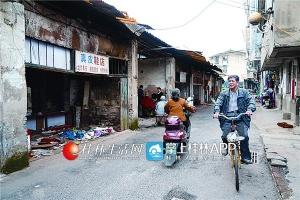 桂林新生街:一个摄影师镜头中的前世今生(组图)