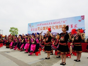 高清:崇左花山国际文化旅游节开幕