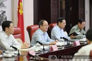 自治区党委实际学习中央组举行专题学习会