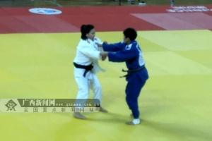 广西运动员创造女子柔道52公斤级22年来最好成绩
