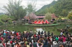 广西·下洛扁担文化旅游节开幕