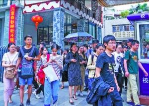 4月15日核心图: 17.97万人参与广西公事员测验