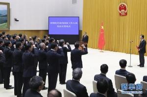 新一届国务院举行宪法宣誓典礼 李克强总理监誓