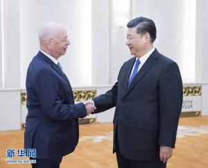 习近平会晤世界经济论坛主席施瓦布