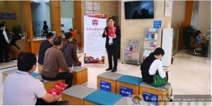 民生银行南宁分行开展国家安全教育宣传活动