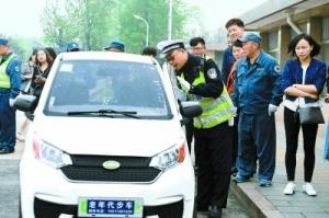 北京整顿老年代步车难度大 交警首次通常只警告