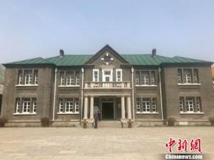 伪满皇宫缉熙楼同德殿经保护修缮重现往昔风貌
