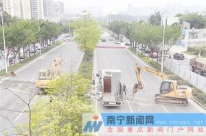 南宁厢竹小道局部主车道围挡 4月29日将规复通畅