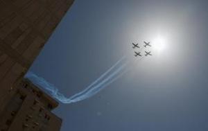 以色列庆祝第70个独立日