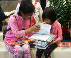 中国全民阅读年会开幕 30万种图书等你来品鉴(图)