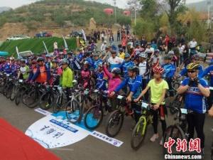 山东省第八届全民健身运动会万人骑行比赛开幕