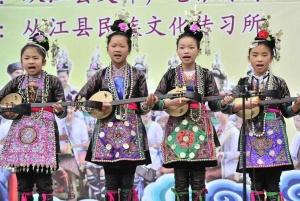 贵州从江:赛侗歌传文化