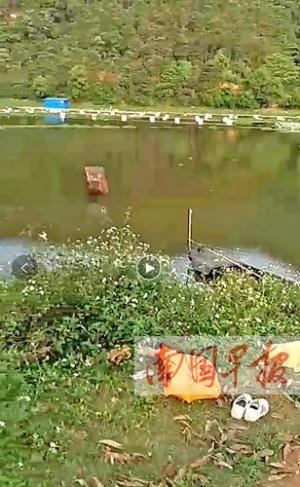 学生撑船游水库却在水上翻了船 七人落水一人失踪