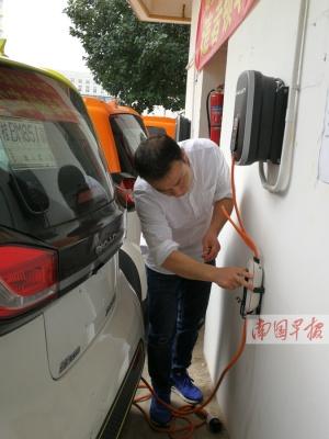 南宁住宅小区首装公共充电桩 自付电费约600元/年
