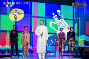 """《时尚大师》聚焦""""东方旋律""""让世界爱上中国"""