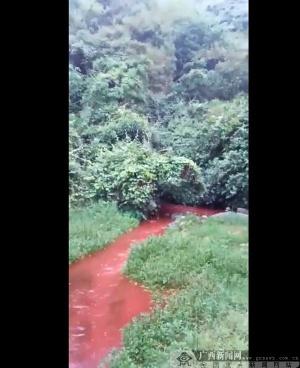 恭城县盛会镇莲塘屯地下泉水渐变白色 外地观察检测