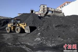 停止客岁底天下通告消费和黑狮娱乐建立煤矿产能43.6亿吨