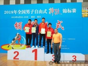 2018年全国男子自由式摔跤锦标赛 广西队夺得1金