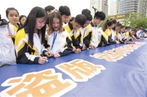 广西开展侵权盗版宣传活动 61万件盗版制品被销毁